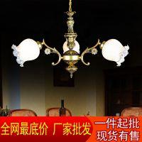 欧式田园客厅吊灯餐厅法式卧室厨房简约创意灯饰艺术灯具6003-3