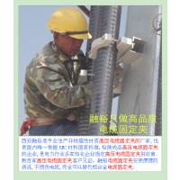 110kV高压电缆固定线夹专业厂家,高压变压器电缆固定卡规格,西安融裕电缆固定夹