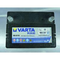 瓦尔塔(VARTA)【6-QW-70】免维护蓄电池