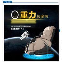 【按摩椅生产厂家】多功能按摩椅/一流工程技术/人性化的按摩手法/明星产品