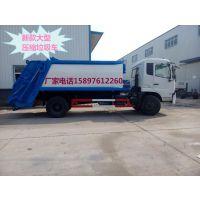 黑龙江省环卫卫生采购东风压缩垃圾车改装厂价格15897612260