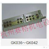 GK036~GK042铜条铜排,接地端子排 接零接地铜条铜排接线端子