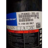 制冷器材设备-谷轮涡旋TM空调压缩机ZP57K3E-TF7-52E
