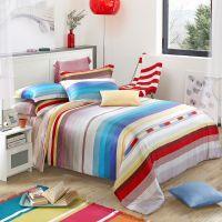 100%天丝四件套床上四件套春秋双面天丝优于纯棉全棉被套床单