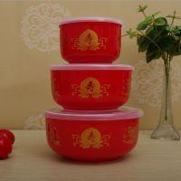 成都红釉陶瓷保鲜碗三件套 龙凤寿保鲜碗套装批发