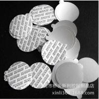 厂家生产铝箔封口垫片 自粘压敏垫片 铝箔封口膜 封口膜 铝箔片
