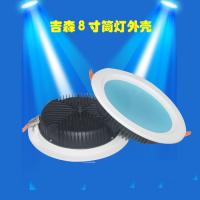 出口品质32W筒灯外壳套件/外壳系列配件/8寸筒灯24W压铸灯体外壳