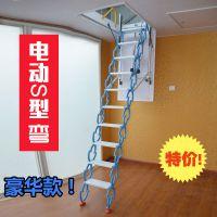 河南阁楼楼梯电动遥控伸缩楼梯