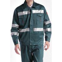定做连体服的价格、批量生产连体服、连体服批发商