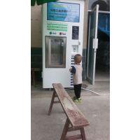 小区全自动售水机投币刷卡微信支付实惠方便
