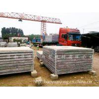 供应山东保源隆新型钢骨架网架板