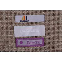 厂家专业生产商标,织唛领标定制,价格优惠可以替换LOGO