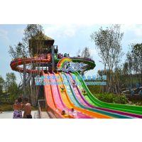 【工厂直销】水上乐园滑梯设备 竞赛滑梯 玻璃滑道 水上滑梯玻璃钢滑道