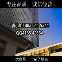 供应广州2.0厚冲孔不锈钢广告牌 大厦外墙装饰孔板 写字楼冲孔铝板围墙