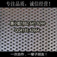 量大从优 现货销售304不锈钢冲孔板1mm--2mm厚3mm孔打孔板多孔板筛片筛网