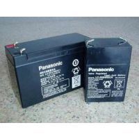 松下蓄电池12V120AH报价/尺寸