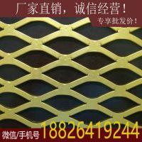 【中国供应商推荐厂家】供应1000*2000轻型热镀锌压平钢板网
