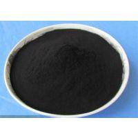元杰牌粉末活性炭--厂家供应污水处理专用活性炭