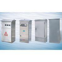生产优质不锈钢配电柜 配电柜厂商