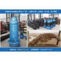 搅拌式泥浆泵|搅拌泥浆泵|钢管桩基坑专用
