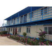 华达钢结构(在线咨询)济南集装箱活动房|济南集装箱活动房厂家