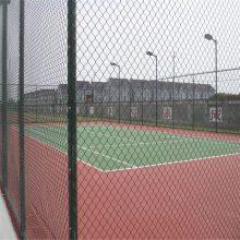 旺来排球场围栏 手工勾花网 公园围栏网