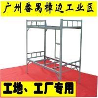 供应广州双层铁床上下铺铁架床番禺天河员工宿舍双层床