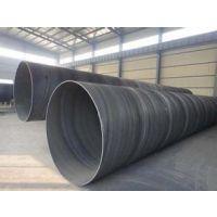 大口径螺旋钢管厂家现货供应