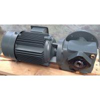 费洛卡S系列斜齿轮-蜗轮蜗杆减速电机-强劲·高效·耐用