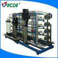 广东废水处理设备工厂纯水设备 重金属废水处理过滤 一体化污水处理设备