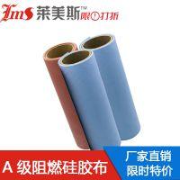 加工定制散热矽胶布 导热硅胶布 矽胶片 散热效果好 价格优惠龙华