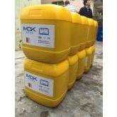默克MOK7011有机铋催干剂环保型催干剂可以过欧盟标准木器和家具涂料PU涂料。橡胶漆