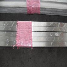 供应模具钢dc53厂家直销,东北特钢dc53批发价格