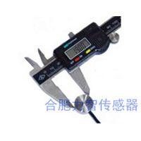 LZ-WX5微小型测力传感器合肥力智生产厂家可订制尺寸
