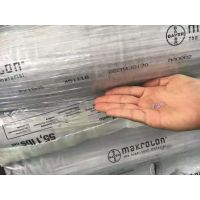 阳光耐力板_阳光耐力板价格_优质阳光耐力板批发