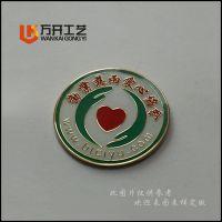 合金徽章定做卡通胸章北京专业制作万开徽章厂家优惠促销