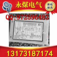 陕西榆林神木ABD8-400S电动机综合保护装置质保一年