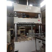 海润直销 优惠供应315吨四柱SMC、BMC材料成型油压机