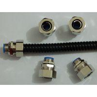 "LTCG-B13铜镀镍电缆管接头,英制1""电缆管锁紧固定头抗震、防爆"