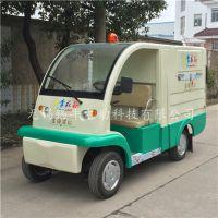 浙江宁波景区双人小型电动垃圾短驳车报价,社区垃圾清运电动车厂家,批发