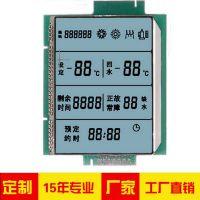 宝莱雅 LCD液晶屏 正显 段码式仪器仪表显示器