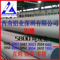 LY11六角铝棒质优价廉 铝棒焊接折弯深加工 LY10工业铝型材/异型材