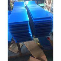 日本进口亚克力板材、日本进口复合板材、日本进口PC卷筒、PMMA板材、PC板材、PMMA+PC复合板