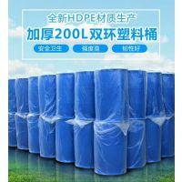 山东滨州200升塑料桶|200kg大蓝桶 纯原料食品级化工桶 厂家直销