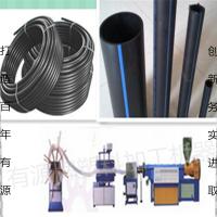 pe管生产设备 pe管挤出设备 有源塑料挤出机价格