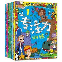 北京鑫益晖印刷主营:成语故事书/儿童礼品书/识字卡片书等印刷加工,王经理13911243180