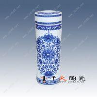 千火陶瓷 同学聚会纪念品保温杯批发定制