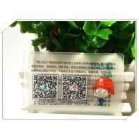 温州厂家供应PVC会员卡保护套,贵宾卡卡套