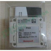 霍尼韦尔MIDAS-E-H2X气体检测器探头