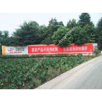 户外写真制作四川自贡墙体广告超强视觉冲击18228170666
